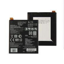 LG G Flex 2 (H955) akkumulátor BL-T16