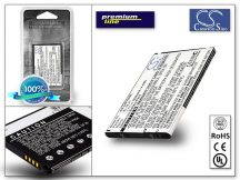 LG P700 Optimus L7 akkumulátor (BL-44JH utángyártott) - Li-Ion 1200 mAh - PRÉMIUM