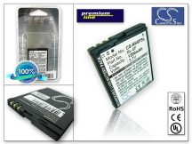 Nokia N95 8GB/N78 akkumulátor - Li-Ion 1200 mAh - (BL-6F utángyártott) - PRÉMIUM