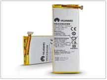 Huawei/Honor 6 gyári akkumulátor - Li-polymer 3000 mAh - HB4242B4EBW (csomagolás nélküli)