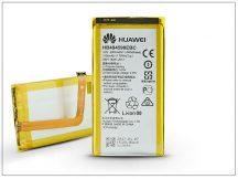 Huawei/Honor 7 gyári akkumulátor - Li-polymer 3000 mAh - HB494590EBC (ECO csomagolás)