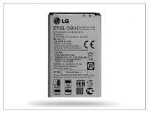 LG P710 Optimus L7 II/P715 L7 II Dual gyári akkumulátor - Li-ion 2460 mAh - BL-59JH (ECO csomagolás)