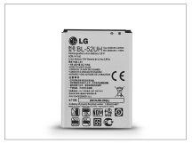 LG D320 L70/D280 L65 gyári akkumulátor - Li-ion 2100 mAh - BL-52UH (ECO csomagolás)