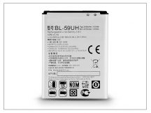 LG D620 G2 Mini gyári akkumulátor - Li-ion 2440 mAh - BL-59UH (ECO csomagolás)
