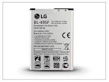 LG G4s/G4 Beat H735 gyári akkumulátor - Li-ion 2300 mAh - BL-49SF (csomagolás nélküli)