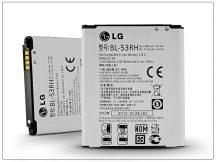LG E975w Optimus GJ gyári akkumulátor - Li-ion 2280 mAh - BL-53RH (ECO csomagolás)
